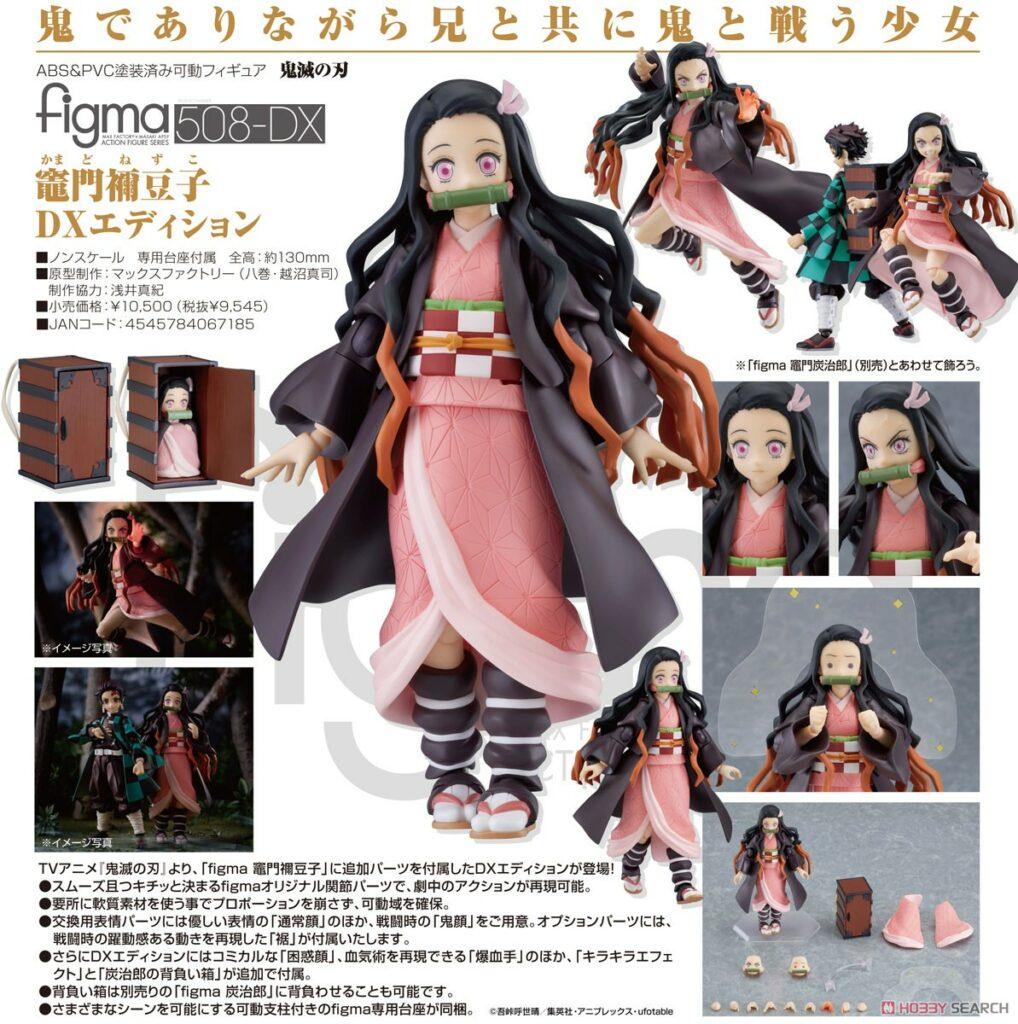 figma Demon Slayer: Kimetsu no Yaiba Nezuko Kamado