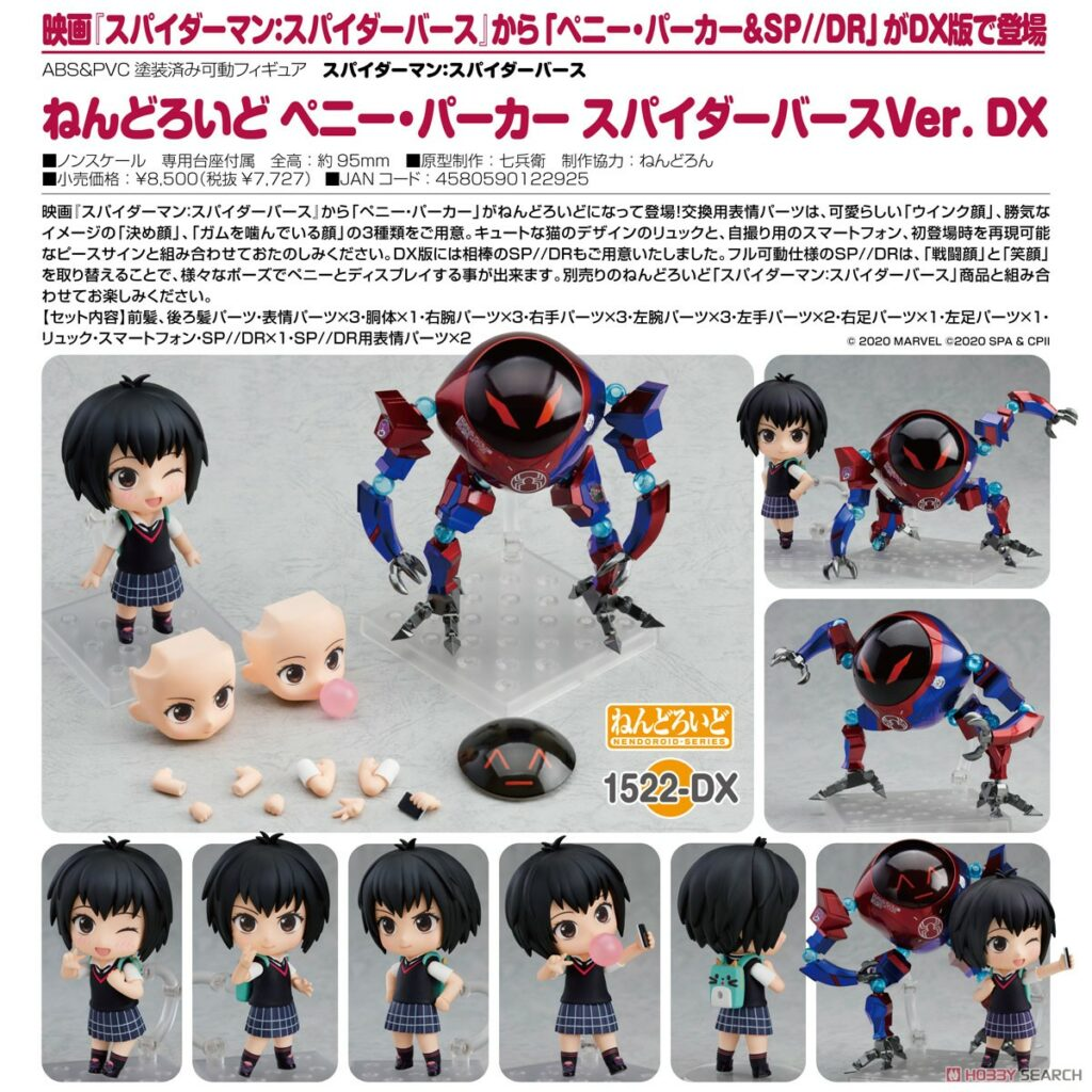 Nendoroid Spider-Man: Into the Spider-Verse Peni Parker Into the Spider-Verse Ver.