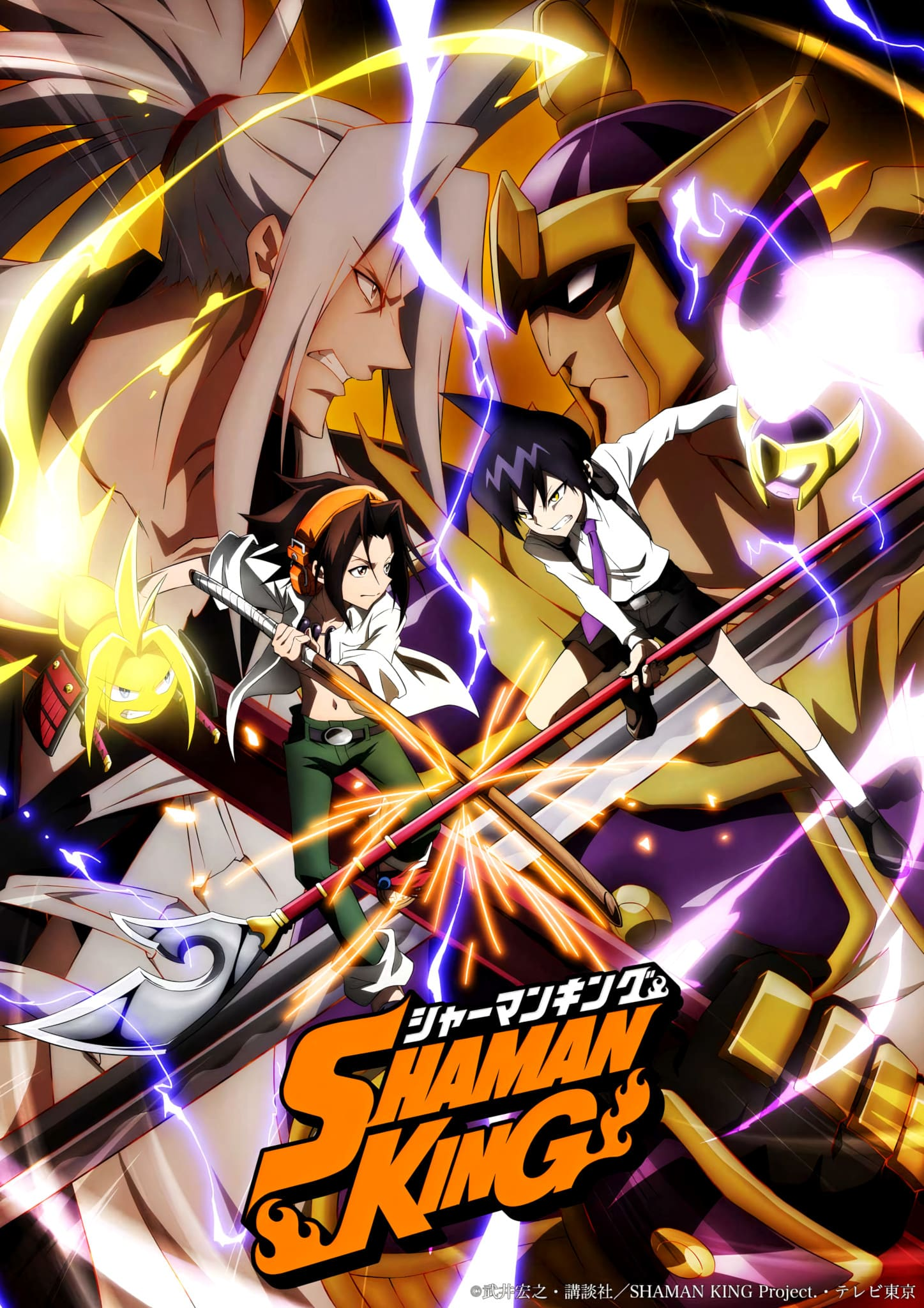 Ny Shaman King anime trailer 1