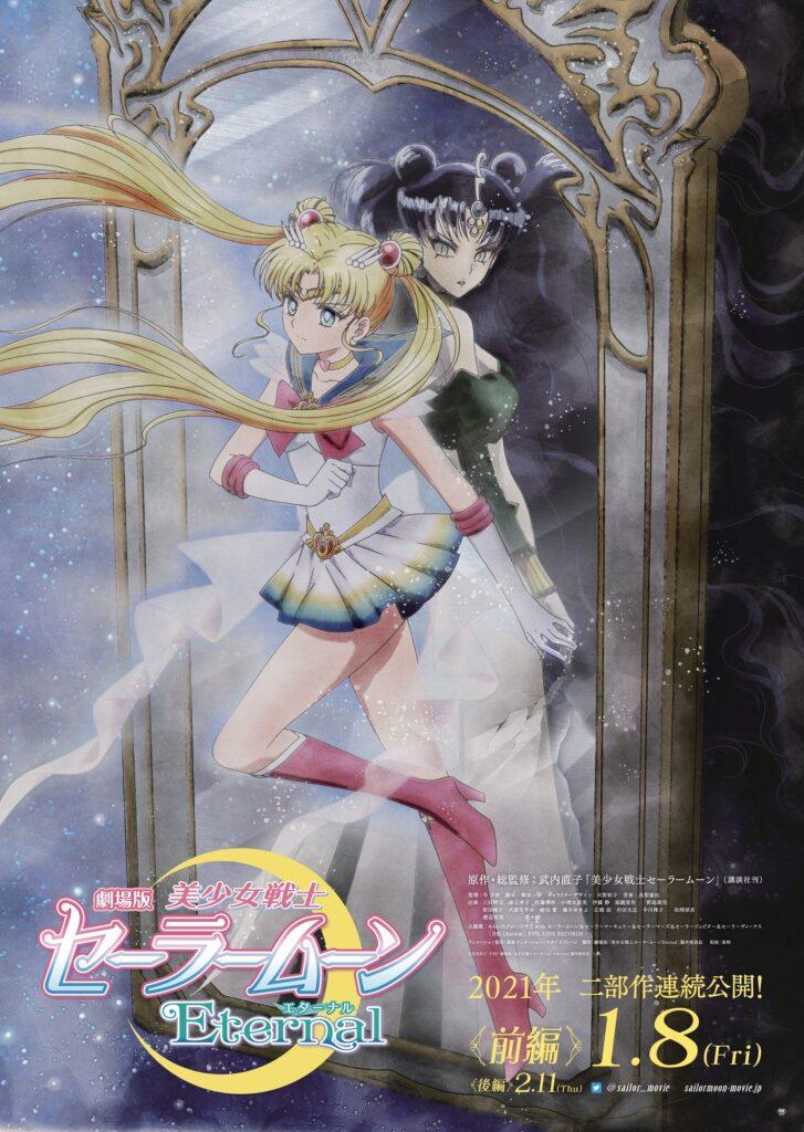 Sailor Moon Eternal anime film nyt billede/plakat