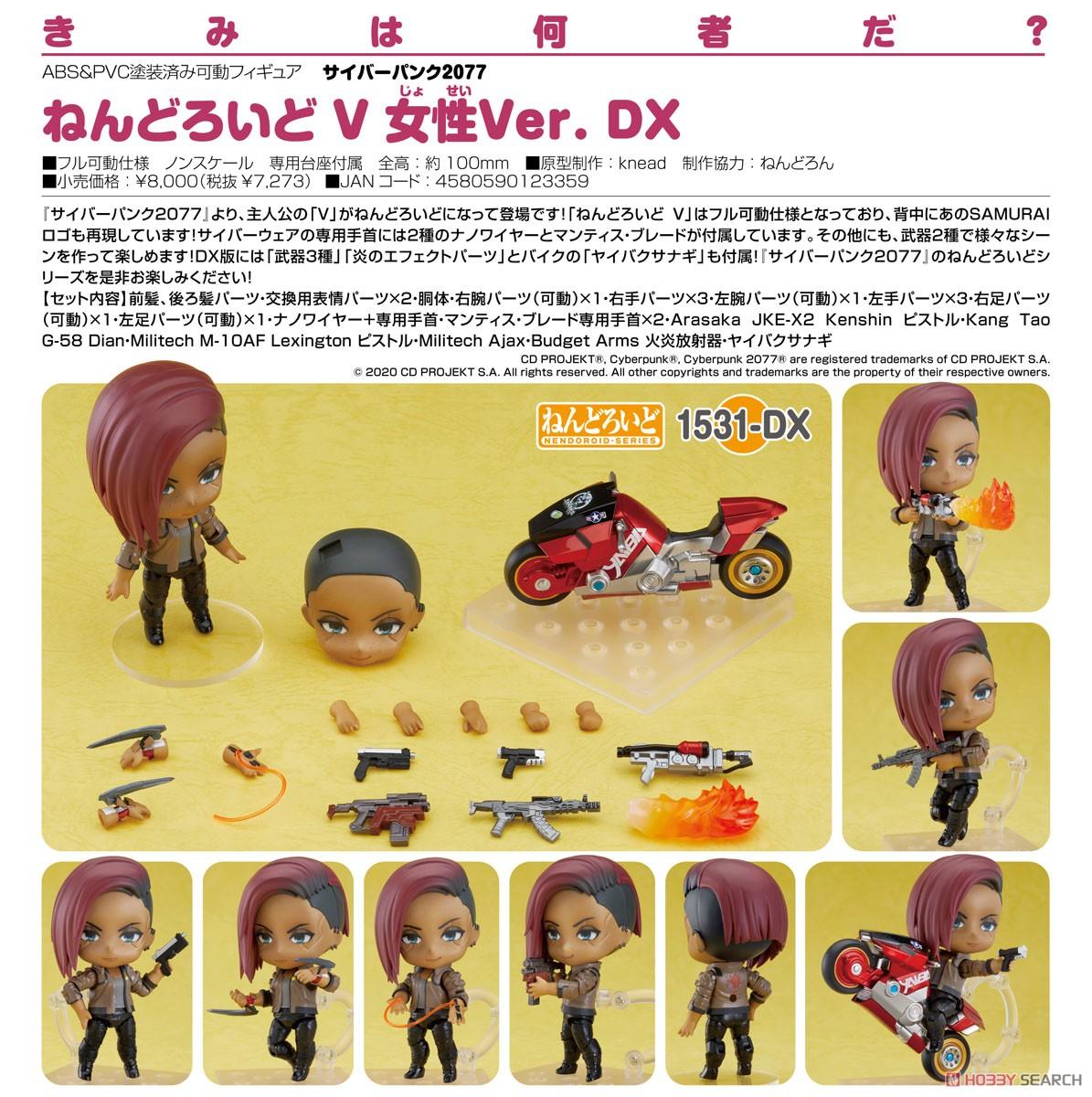 Nendoroid Cyberpunk 2077 V: Female Ver. DX