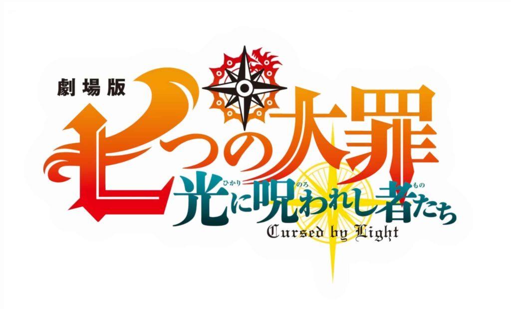 Seven Deadly Sins anime serien får en original sequal anime film