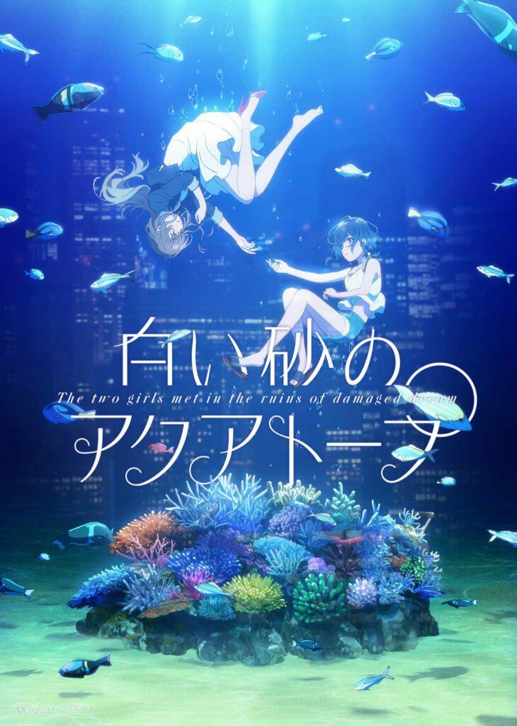 Aquatrope of White Sand, ny original anime fra P.A. Works, kommer til juli