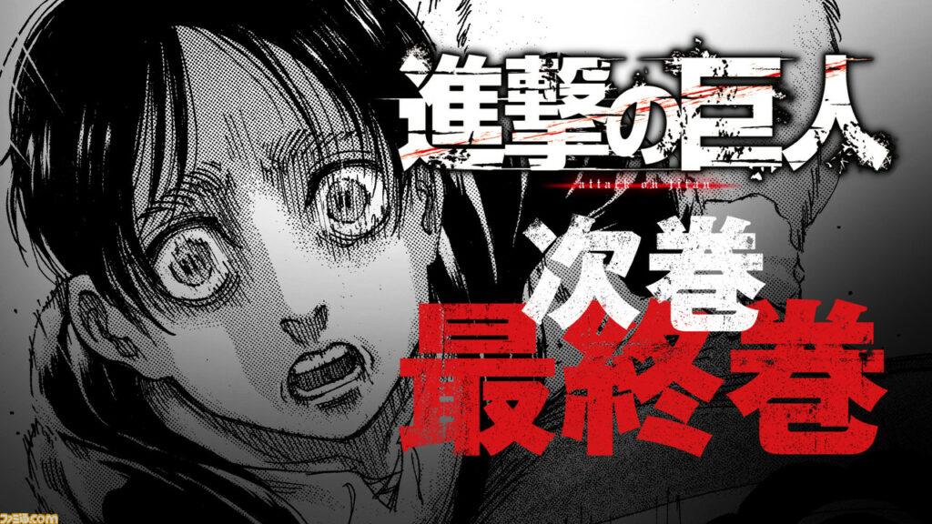 Attack on Titan mangaen slutter den 9 april efter 11 år