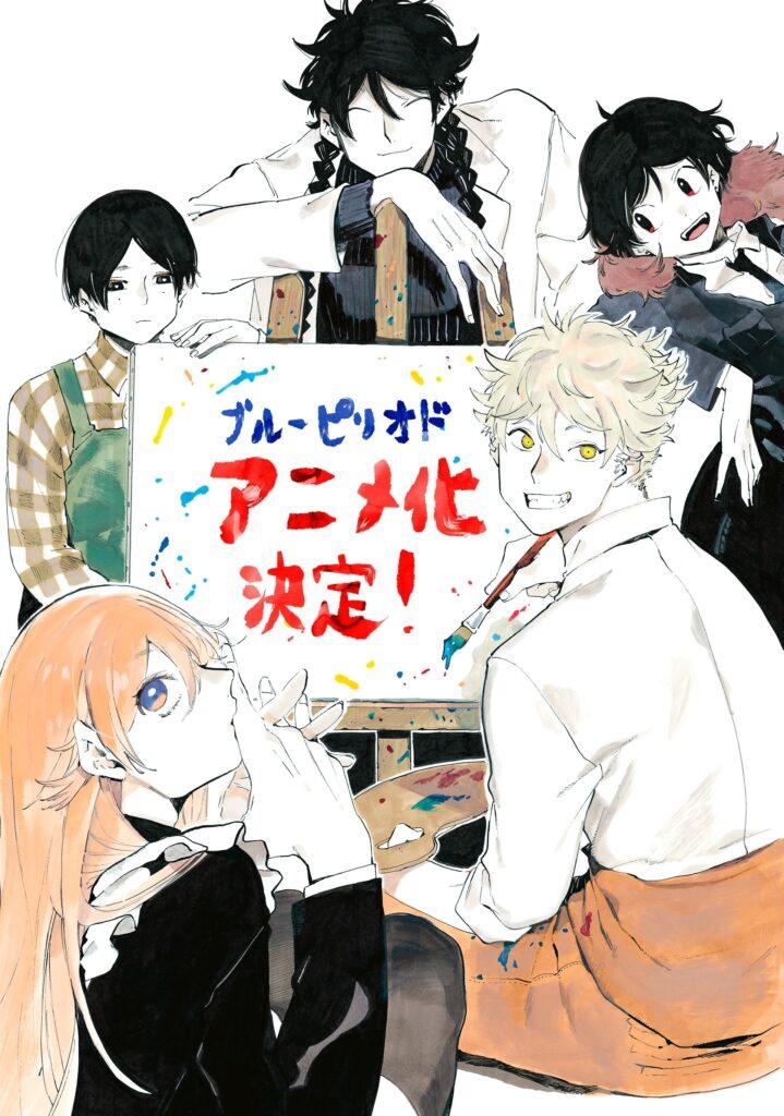 The Blue Period. kunst manga laves til TV anime