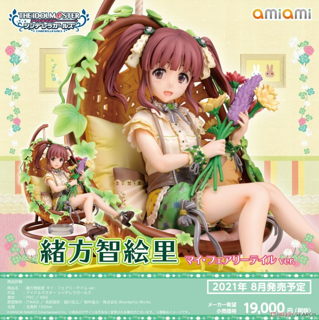 THE IDOLM@STER Cinderella Girls Chieri Ogata My Fairy Tale ver.