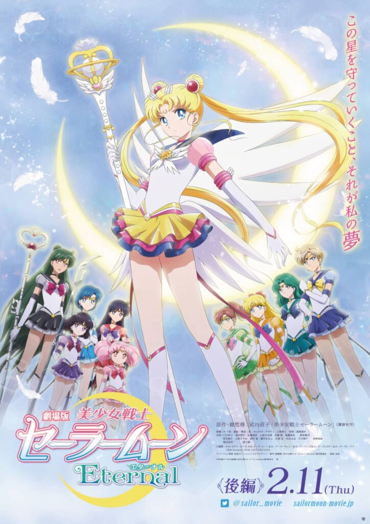 Anden Sailor Moon Eternal anime film trailer