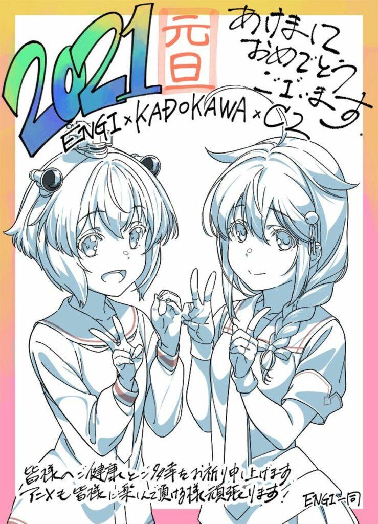 Der kommer en ny KanColle anime i 2022