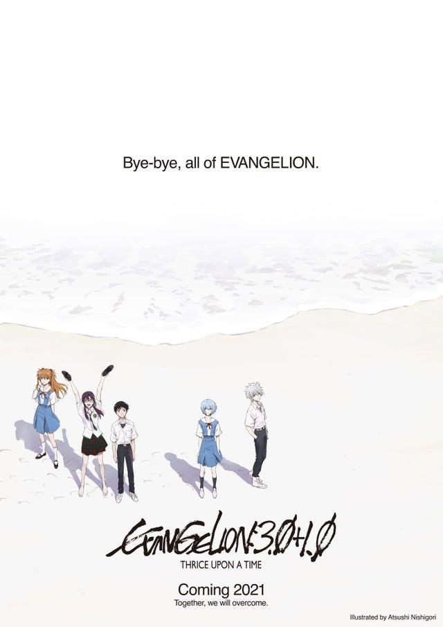 Evangelion 3.0+1.0 anime filmen udskudt på ubestemt tid igen