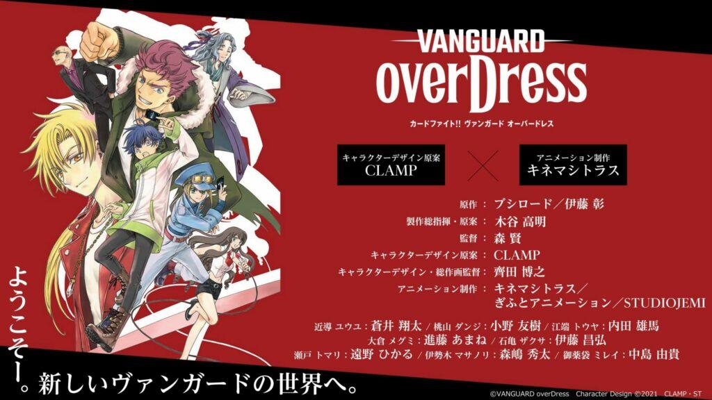 Cardfight!! Vanguard får ny TV anime med Clamp designs