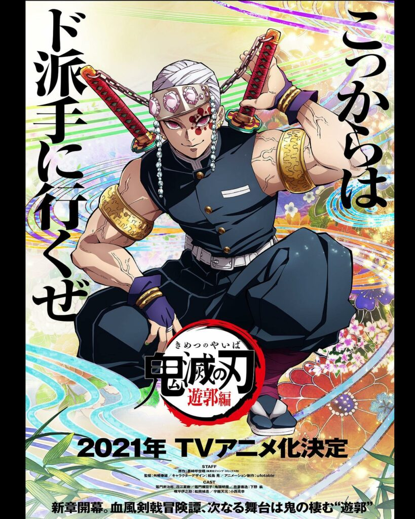Demon Slayer: Kimetsu no Yaiba får anden TV anime sæson her i 2021