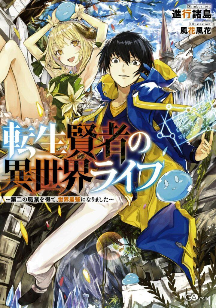 Tensei Kenja no Isekai Life light novels laves til TV anime