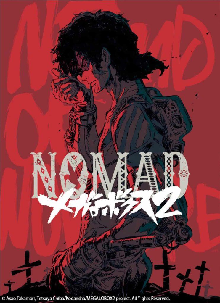 Megalobox 2: Nomad sequel teaser trailer