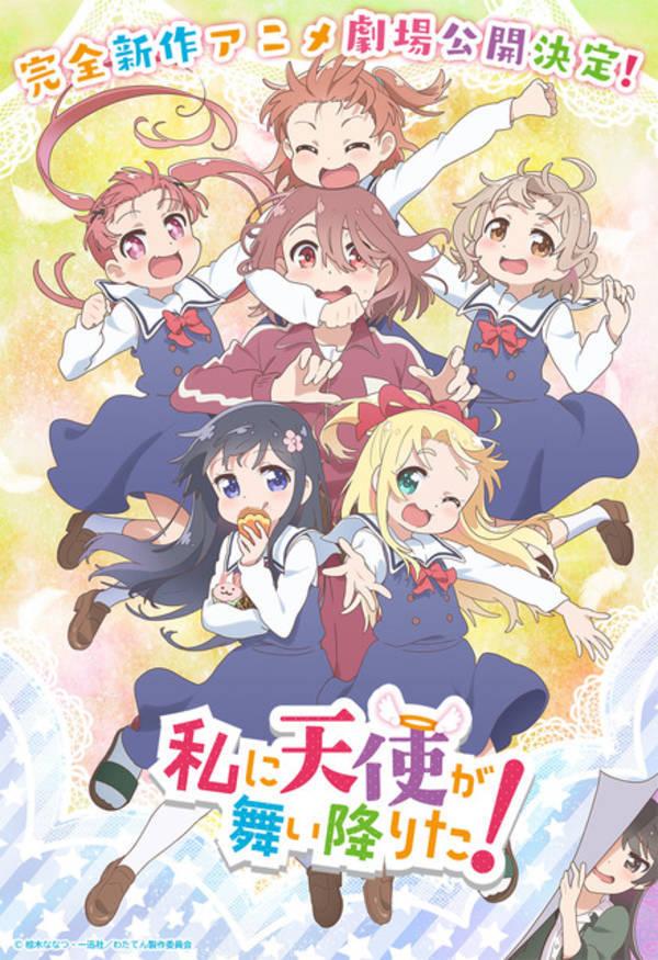 Ny WATATEN!: an Angel Flew Down to Me anime vil blive vist i de japanske biografer