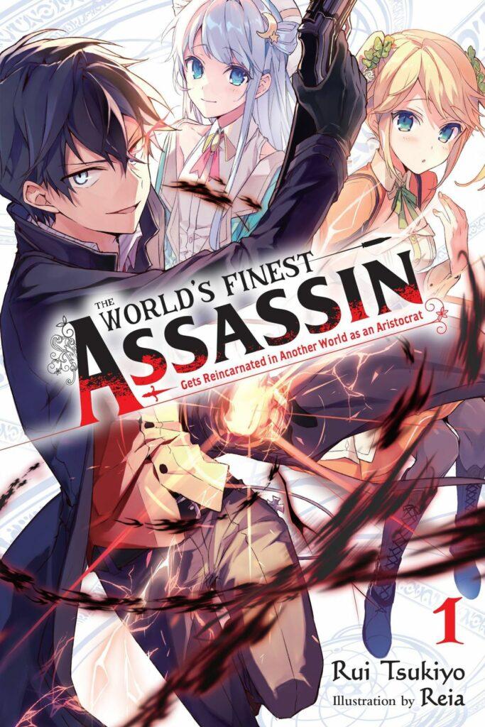 The World's Finest Assassin Gets Reincarnated in a Different World as an Aristocrat romaner kommer som TV anime til juli