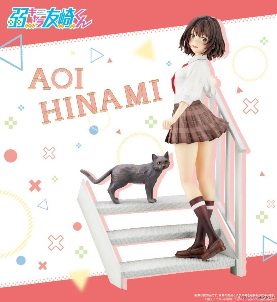 Jaku-Chara Tomozaki-kun Aoi Hinami