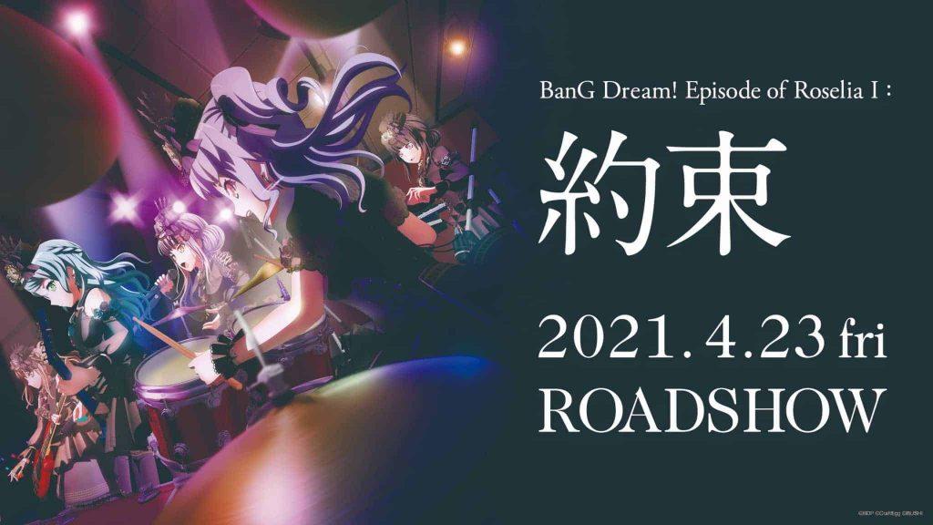 BanG Dream – Episode of Roselia 1 : Yakusoku