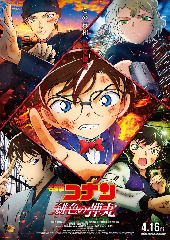 Detective Conan – The Scarlet Bullet