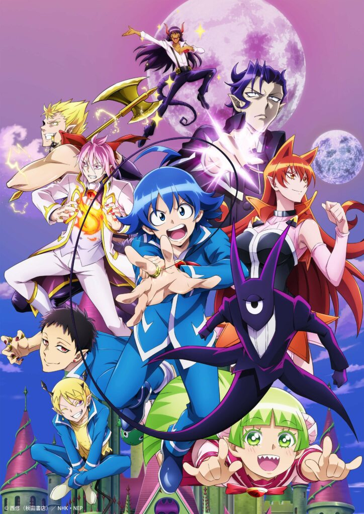 Welcome to Demon School, Iruma-kun anime sæson 2 trailer og info
