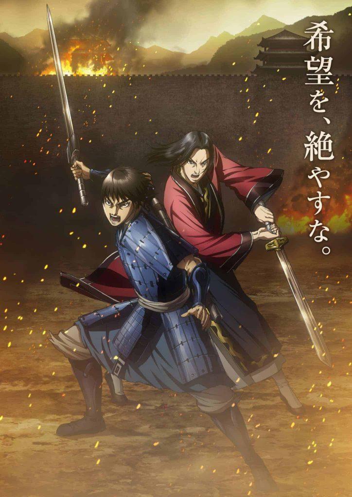 Kingdom sæson 3 (reprise)