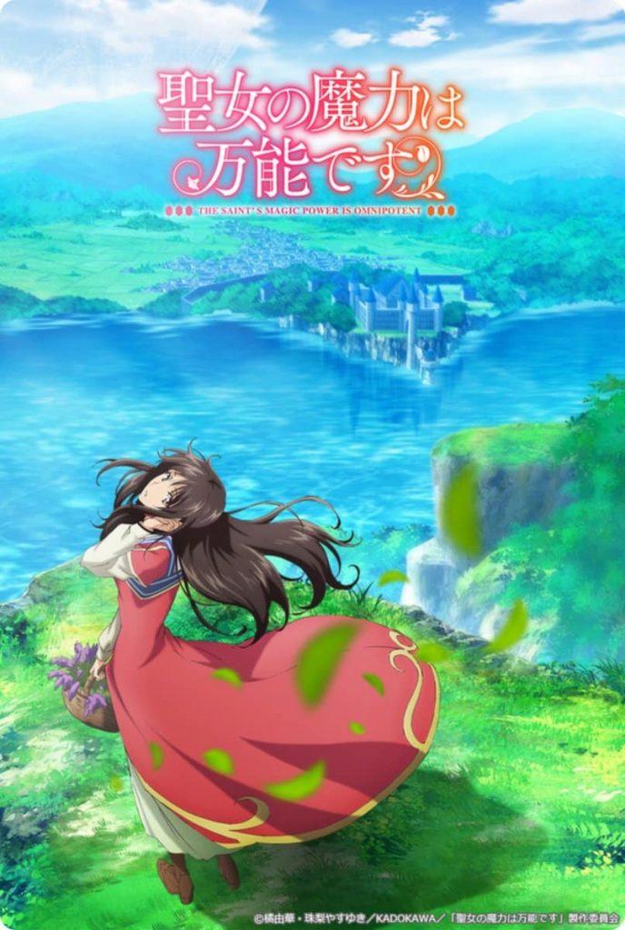 The Saint's Magic Power is Omnipotent TV anime trailer og info