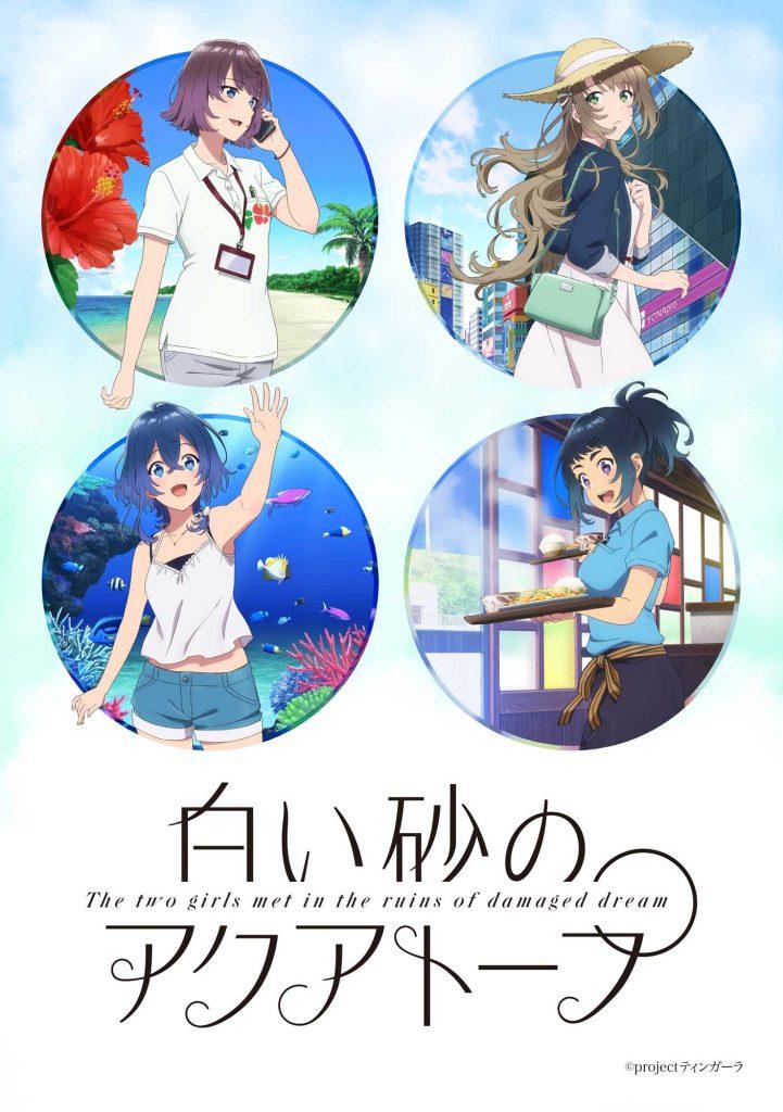 Aquatope of White Sand original TV anime trailer, illustration og info