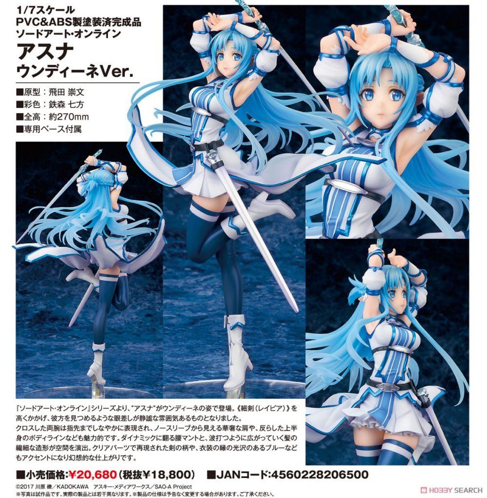Sword Art Online Asuna Undine Ver.