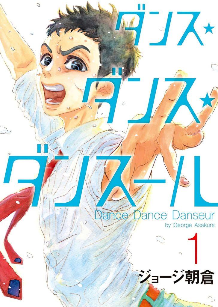 Dance Dance Danseur mangaen laves til anime