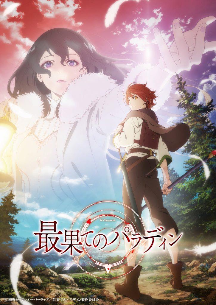 The Faraway Paladin light novels kommer som TV anime til oktober