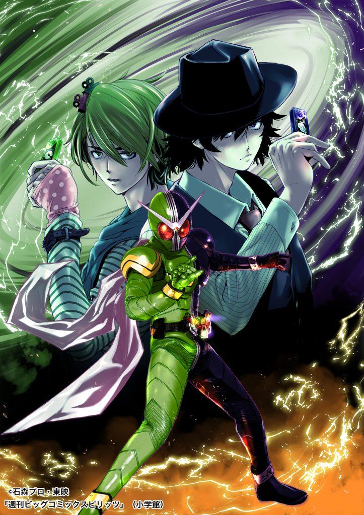 Kamen Rider W sequel mangaen Fuuto PI får anime