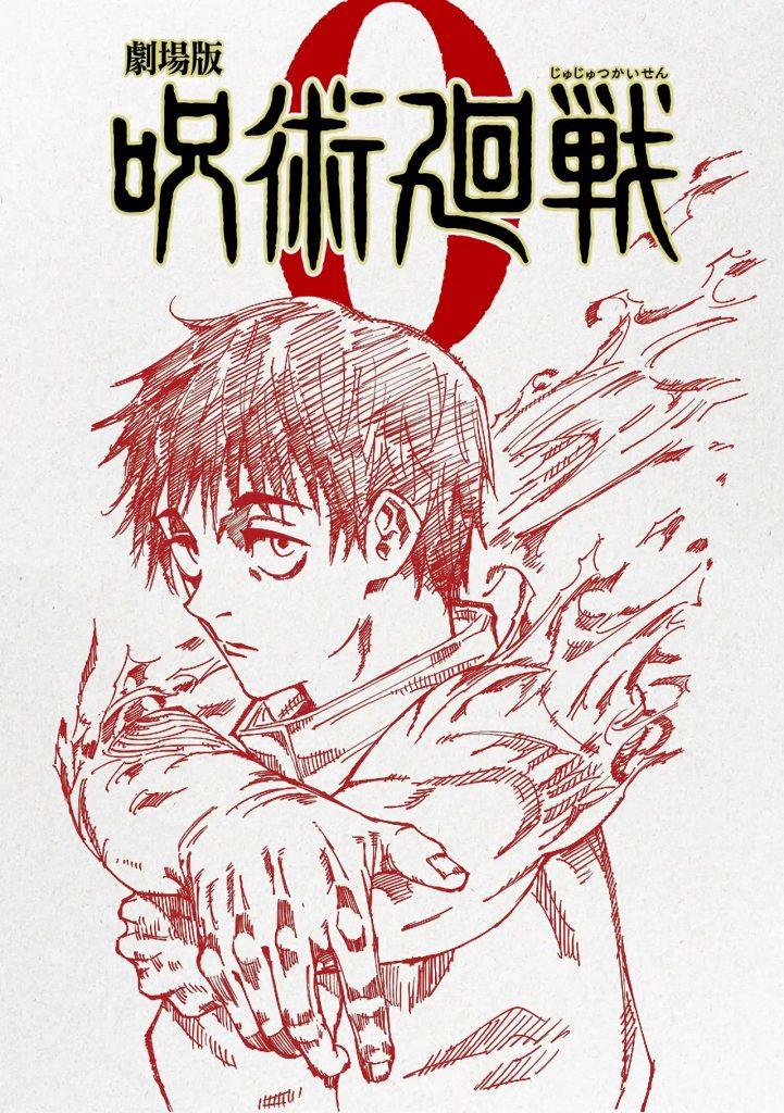 Jujutsu Kaisen anime får en film til vinter