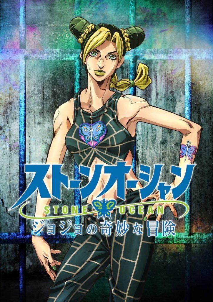 JoJo's Bizarre Adventure Part 6: Stone Ocean mangaen laves til anime