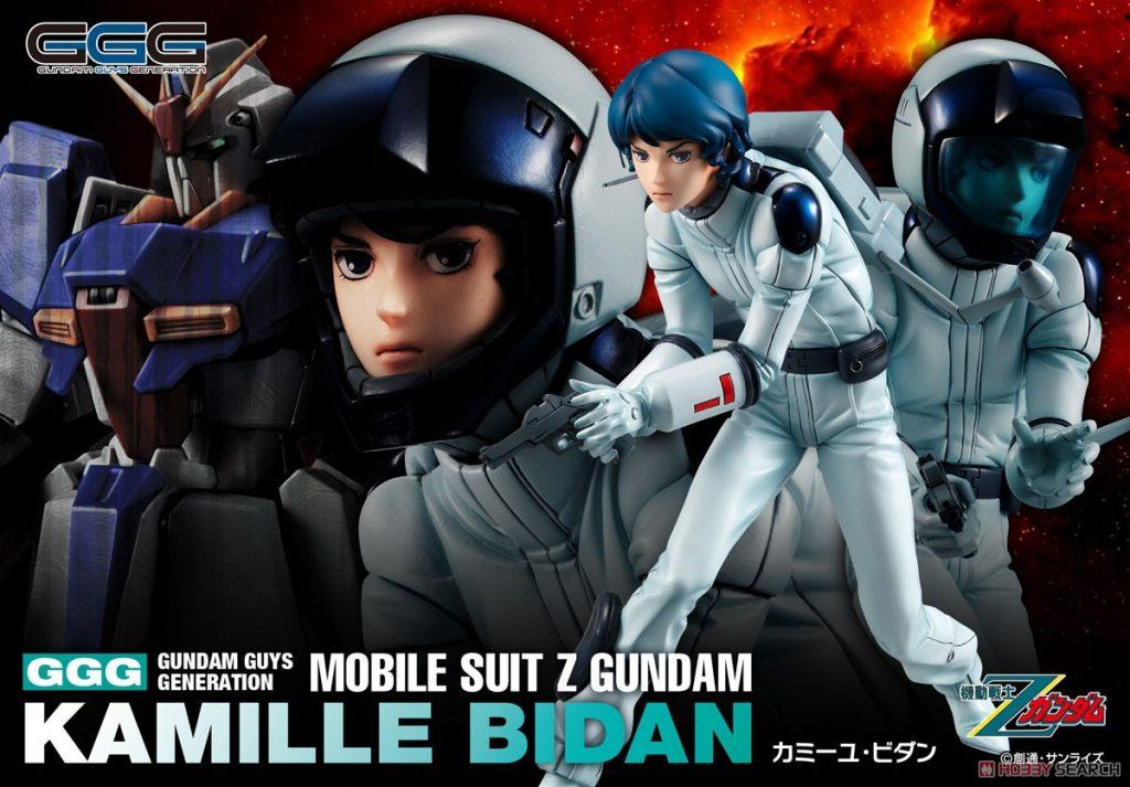 GGG Mobile Suit Z Gundam Kamille Bidan