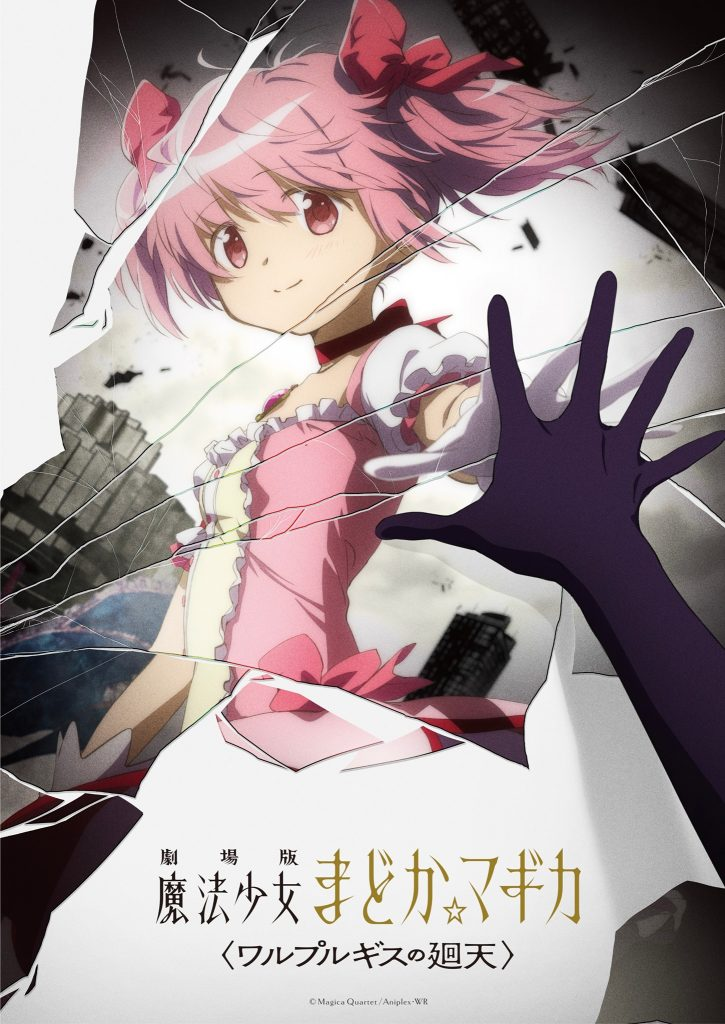 Madoka Magica får en ny anime film kaldet Walpurgis der er sequel to 2013 Rebellion filmen