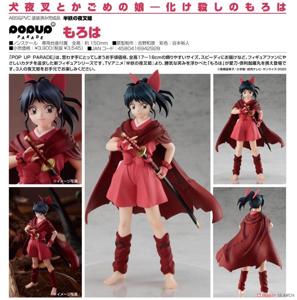 POP UP PARADE Yashahime: Princess Half-Demon Moroha