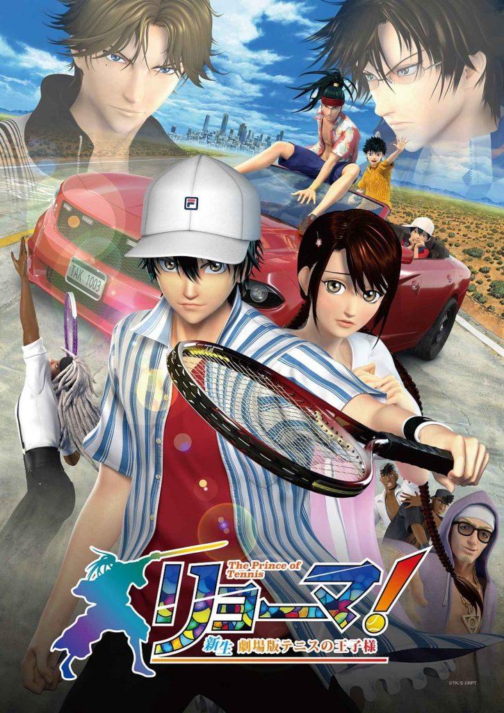 Prince of Tennis 3D CG film afslører 2 forskellige biograf udgaver og roller