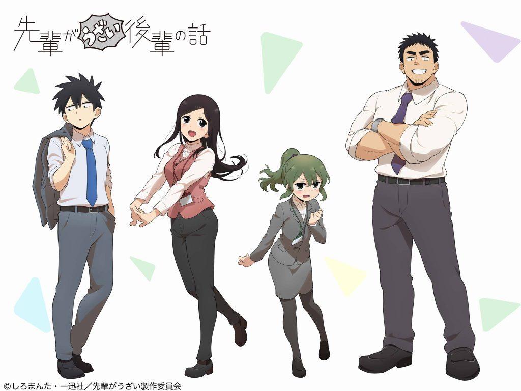 My Senpai Is Annoying TV anime info
