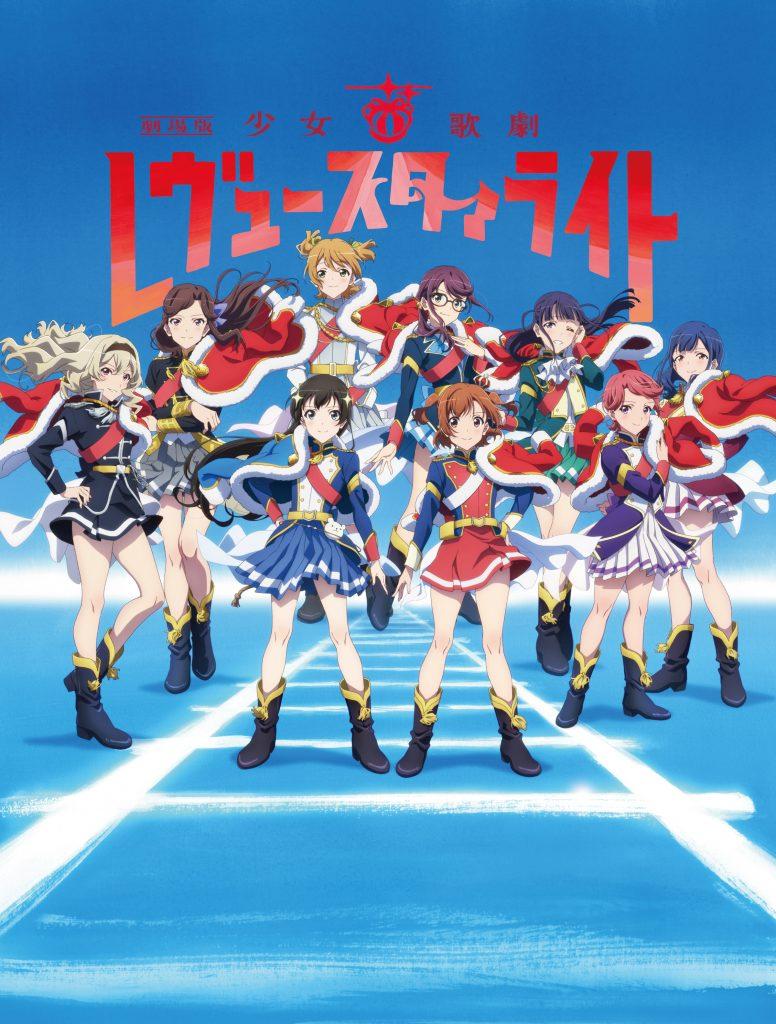 Ny Revue Starlight anime film trailer og illustration