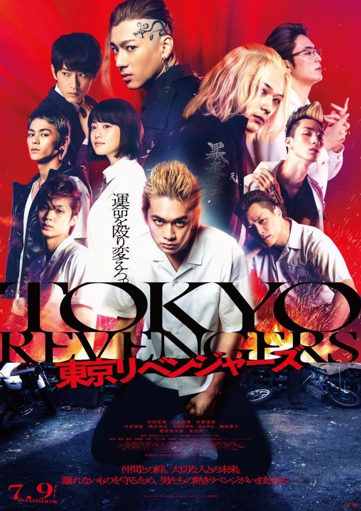 Live-Action Tokyo Revengers film trailer og plakat