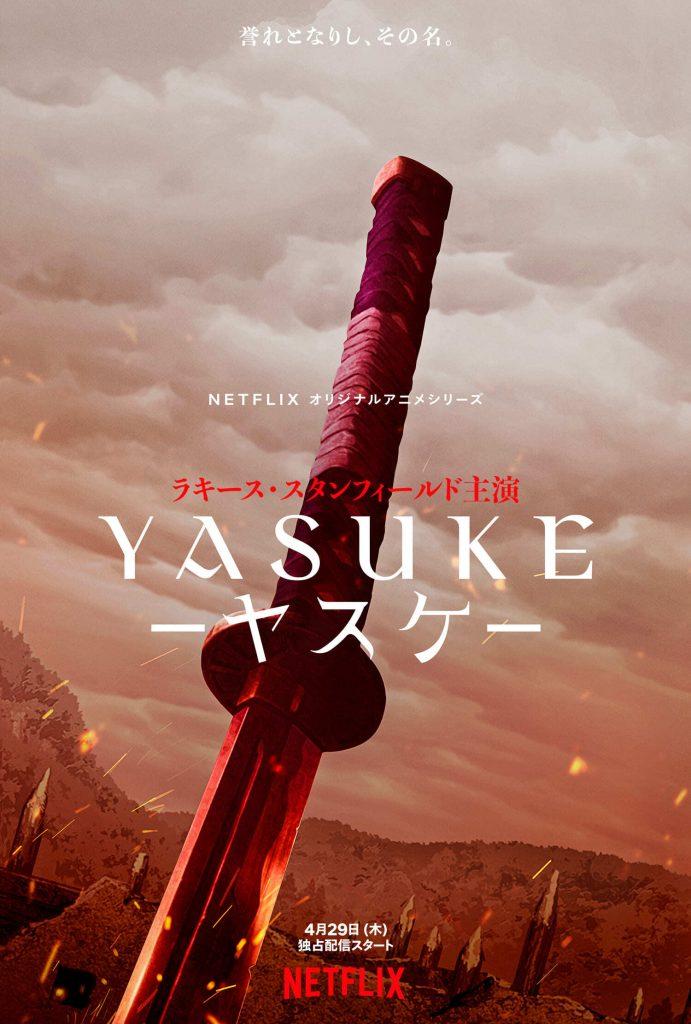 Yasuke anime teaser, illustration og info