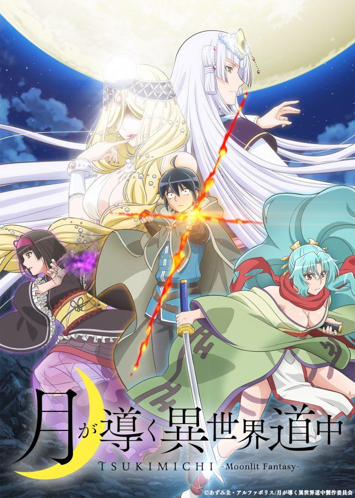 Tsukimichi -Moonlit Fantasy- anime promo 1 og info