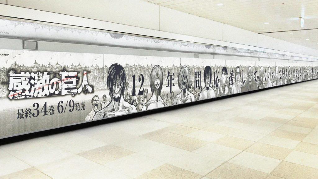 Kæmpe Attack on Titan display på Shinjuku Station som tak til fans