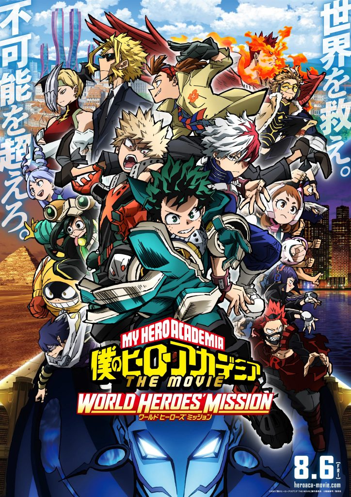 My Hero Academia The Movie: World Heroes' Mission anime film ny illustration