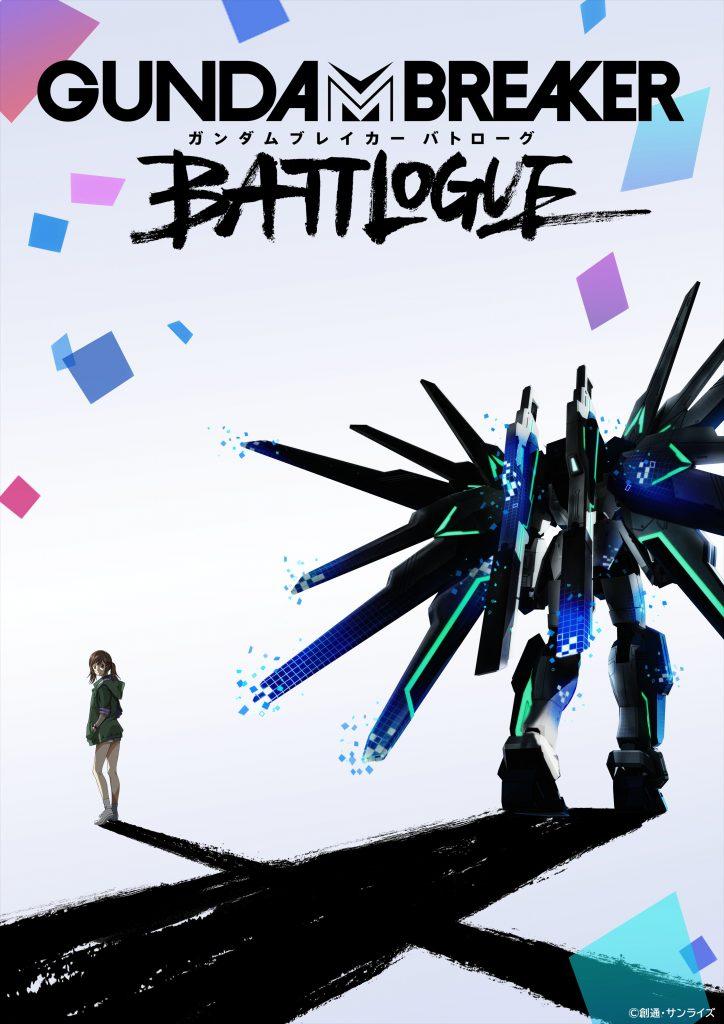 Gundam Breaker Battlogue projekt kommer med spil og anime