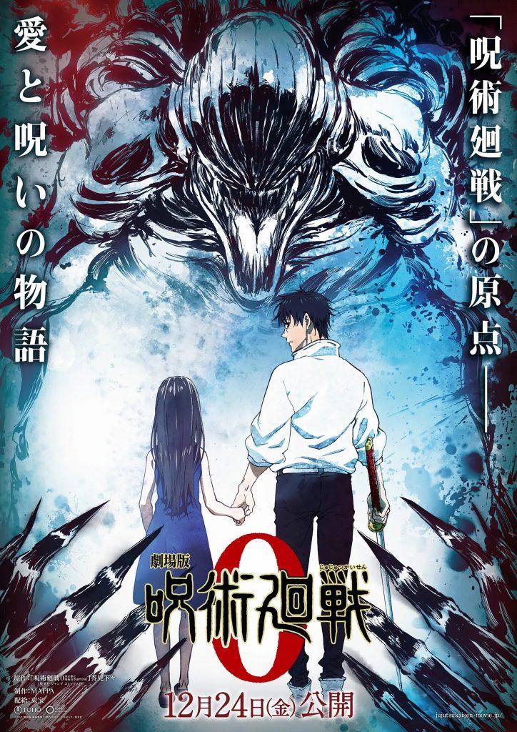 Jujutsu Kaisen 0 filmen får premiere juleaften