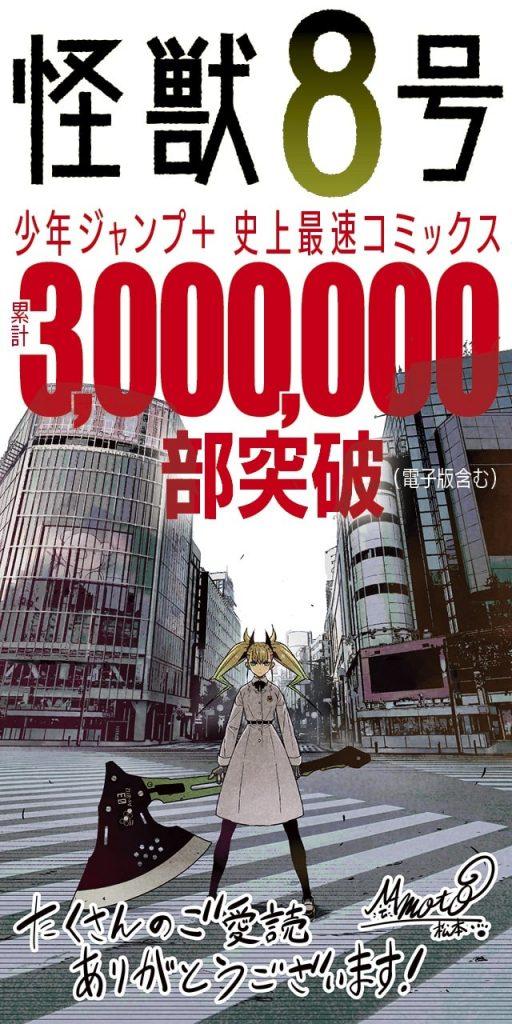 Kaiju No. 8 er den hurtigste Shounen Jump+ manga til at nå 3 millioner