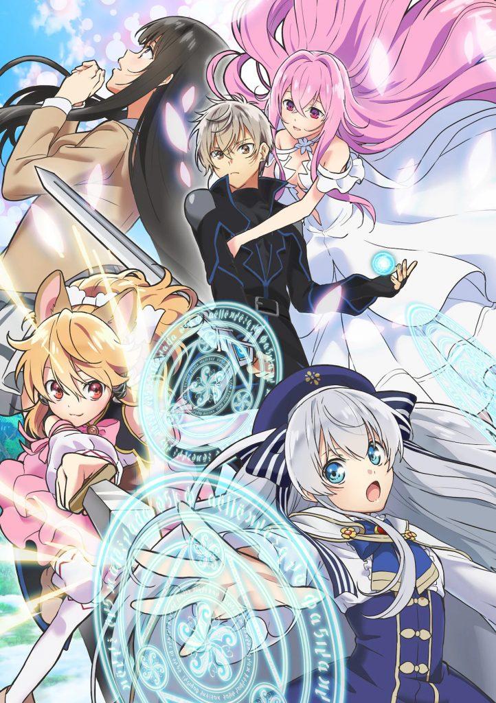 Seirei Gensouki - Spirit Chronicles TV anime trailer to