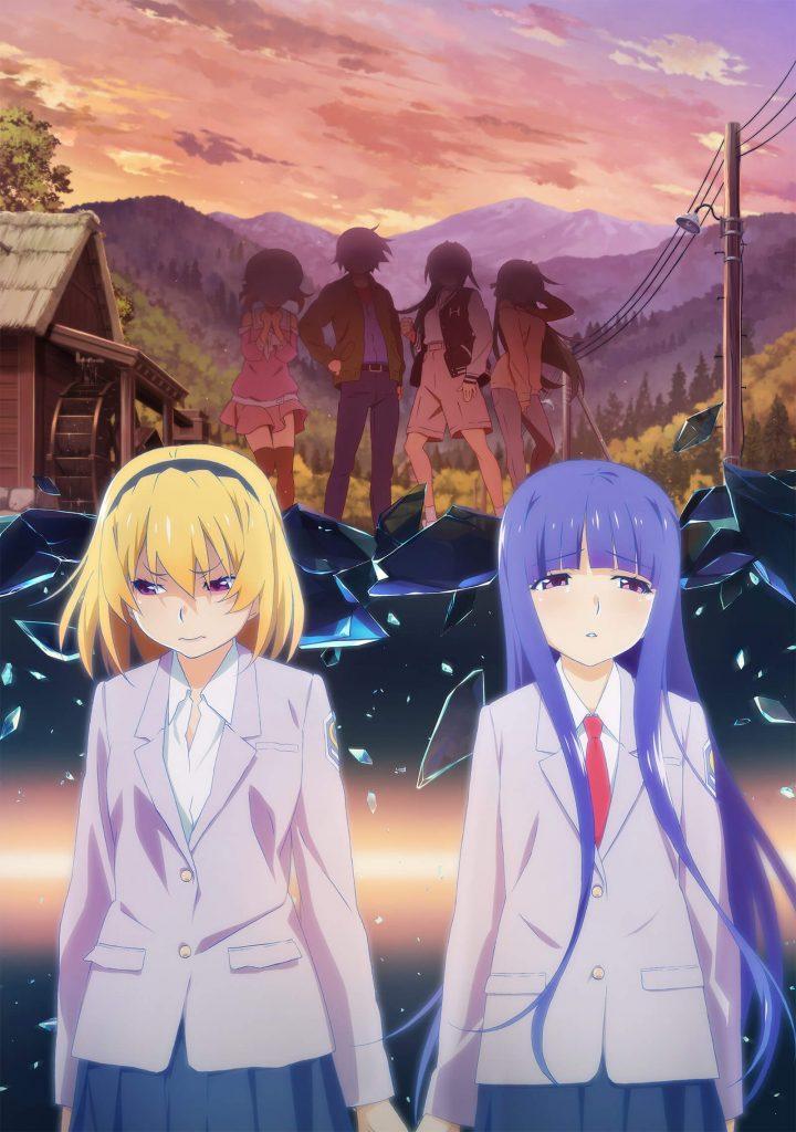 Higurashi: When They Cry – SOTSU anime serien får premiere den 1 juli
