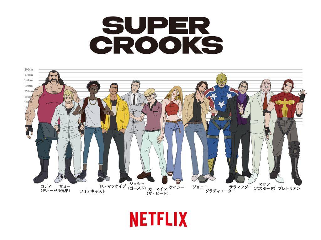 Super Crooks er en kommende Netflix anime fra Bones og instruktøren af Carole & Tuesday