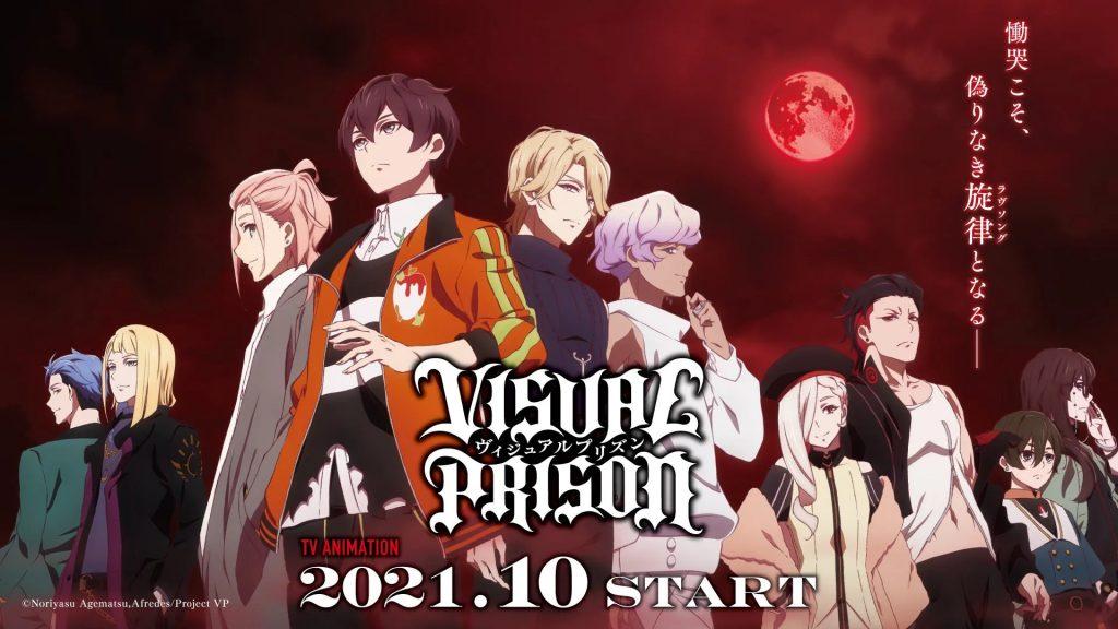 Visual Prison anime udkommer til oktober